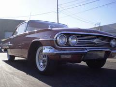 1960 Impala 2dr HT copper 49k miles 01.jpg