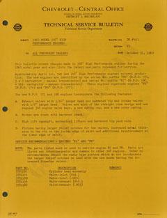 1960-tsb-dr451-1.jpg