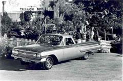 photo - 1960 El Camino.jpg